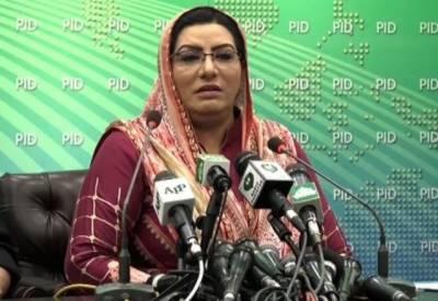 نئے پاکستان میں اقلیتوں کے حقوق اور مفادات کا تحفظ جاری رکھیں گے۔ فردوس عاشق اعوان