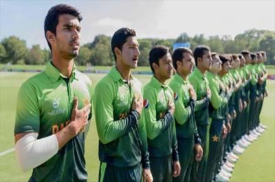 پاکستان انڈر 19کرکٹ ٹیم کو پانچ دن کی چھٹیاں دینے کا فیصلہ