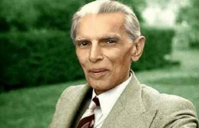 ملک بھر کی طرح دیر بالا میں بھی قائد اعظم کی یوم پیدائش ملی جوش و جذبے کے ساتھ منا یا گیا