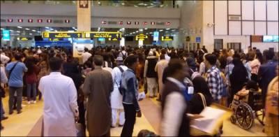 مسافروں کی ائیر پورٹ امیگریشن کاؤنٹر پر لمبی قطاروں سے جان چھوٹ گئی