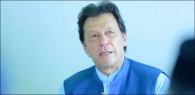 انشا اللہ عمران خان دوبارہ اقتدار میں آئیں گے، شہری