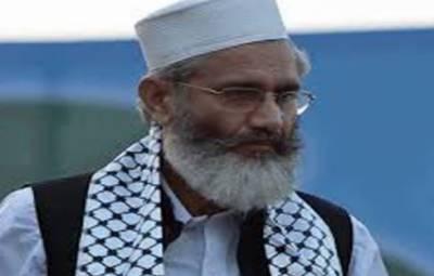 سرا ج الحق کا بانی پاکستان قائداعظم محمد علی جناح کی 144ویں یوم پیدائش پر پیغام