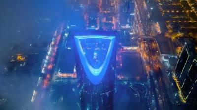 سعودی عرب کی تاریخ میں پہلی بار نئے سال کا جشن منانے کا اعلان