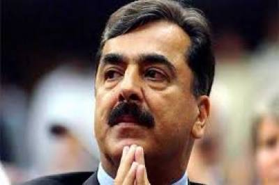 پاکستان پیپلزپارٹی ہمیشہ کی طرح عوام کی مقبول ترین عوامی جماعت ہے۔ یوسف رضاگیلانی