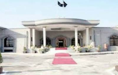 اسلام آباد ہائیکورٹ نےابرارالحق کی بطورچیئرمین ہلال احمرتعیناتی کو قانونی قراردیدیا