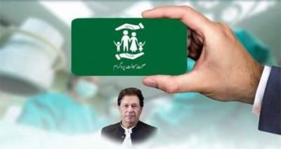 حکومت کا صحت انصاف کارڈ کا دائرہ کار ملک بھر تک پھیلانے کا فیصلہ