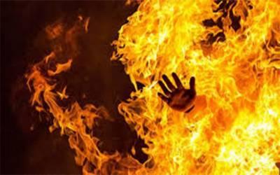 لاہور میں آتشزدگی کے باعث چار ماہ کا بچہ جاں بحق،بچی زخمی