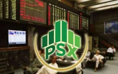 پاکستان سٹاک مارکیٹ پھر تیزہوگئی،100انڈیکس میں 300 پوائنٹس کا اضافہ