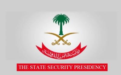 سعودی عرب میں دہشت گردی کا بڑے حملہ ناکام بنادیاگیا،2مطلوب ملزمان ہلاک