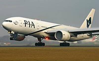 ملائیشیا سے 300سے زائد پاکستانی قیدی پی ائی اے کی خصوصی پرواز کے ذریعے منگل کو وطن پہنچیں گے