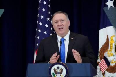 عراق میں فوجی کارروائی ایران کی دہشت گردانہ سرگرمیوں کی روک تھام اور امریکیوں کے تحفظ کے لیے کی۔