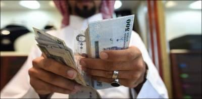 سعودی عرب کے بینکوں میں رقم جمع کروانے والے ہوشیار!