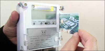بجلی کمپنی کا 1 کروڑ اسمارٹ میٹرز کی تنصیب کا اعلان