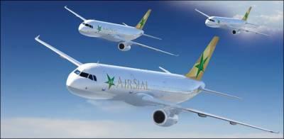 ایک نئی ایئر لائن آپریشن شروع کرنے کے لئے تیار