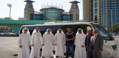 اماراتی شہریوں کو سال نو کا پہلا تحفہ مل گیا