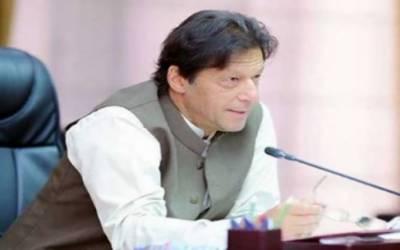 وفاقی کابینہ نے آرمی ایکٹ میں ترمیم کی منظوری دے دی ، بل کا مسودہ منظوری کے لئے قومی اسمبلی اور سینیٹ میں پیش کیا جائے گا