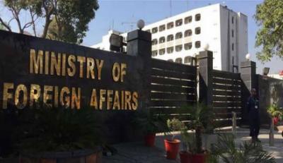 بھارتی آرمی چیف کے بیانات فالس فیلگ آپریشن کی طرف اشارہ کرتے ہیں، ترجمان دفتر خارجہ
