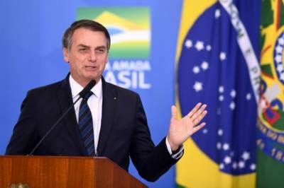 برازیلی حکومت نے ملازمین کے معاوضوں میں 4.1 فیصد اضافے کی منظوری دے دی