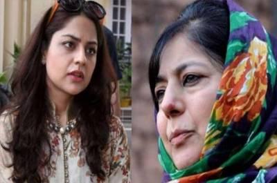 مقبوضہ کشمیر کی سابق وزیراعلیٰ محبوبہ مفتی کی بیٹی التجا مفتی گرفتار