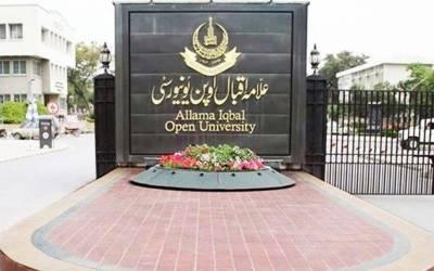 علامہ اقبال اوپن یونیورسٹی کا داخلہ فارمز ڈاکخانوں کے ذریعہ وصول کرنے کا فیصلہ