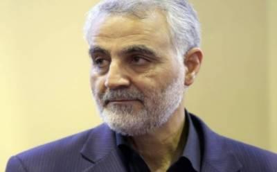امریکی حملے میں ایرانی جنرل کی ہلاکت،چین بھی بول پڑا