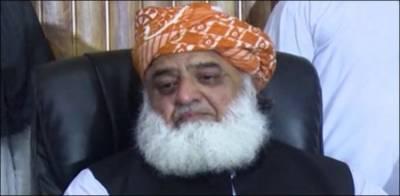 آرمی ایکٹ میں ترمیم، مخالفت میں ووٹ دینے پر مشاورت کر رہے ہیں، مولانا فضل الرحمان