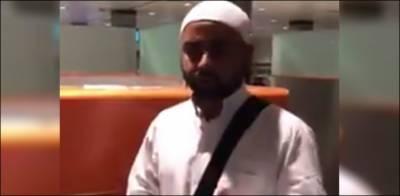 پاکستانی سائنسدان کا پاسپورٹ پھاڑنے والا ایف آئی اے اہلکارمعطل