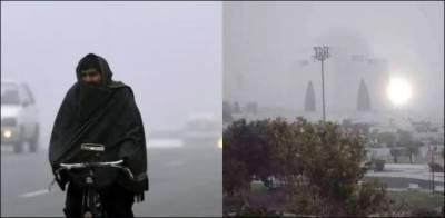 کراچی میں پیر سے سرد ہواؤں کا نیا سلسلہ داخل ہوگا، محکمہ موسمیات