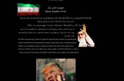ٹرمپ کی دھمکی کا جواب،امریکی ایجنسی کی ویب سائٹ ہیک