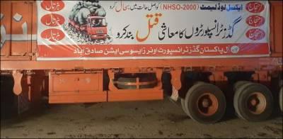 گورنر سندھ سے ٹرانسپورٹرز کے مذاکرات ناکام، ہڑتال کا دوسرا دن، صوبائی وزیر کی تنقید