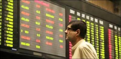پاکستان اسٹاک مارکیٹ میں تیزی، انڈیکس میں 513 پوائنٹس کا اضافہ
