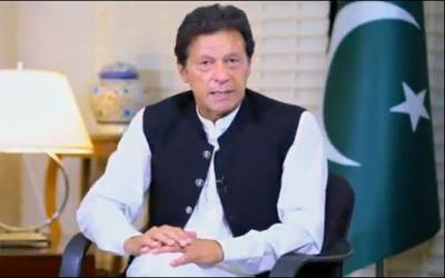 وزیراعظم عمران خان 31 جنوری کو ملائیشیا کا دورہ کرینگے