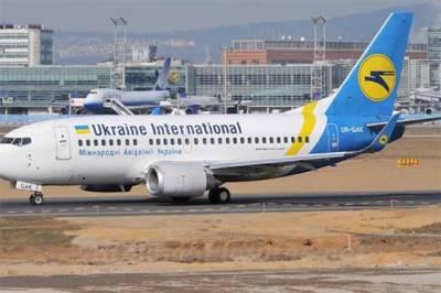 یوکرائن کا مسافر طیارہ ایران کے امام خامنہ ای ائیر پورٹ کے قریب تباہ