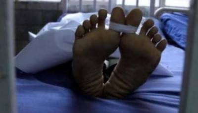 دوران غسل زندہ ہونے والی خاتون کچھ گھنٹے بعد انتقال کر گئیں