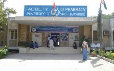 سندھ یونیورسٹی طلباو طالبات کو پریشان کرنے کا تعلیمی ادارہ بن گیا