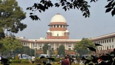 بھارت سپریم کورٹ کا مقبوضہ کشمیر میں انٹر نیٹ فوری بحالی کا حکم