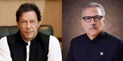 وزیراعظم عمران خان , صدر مملکت ڈاکٹر عارف علوی اور دیگرکا کوئٹہ میں مسجد کے اندر دھماکے کی شدید الفاظ میں مذمت