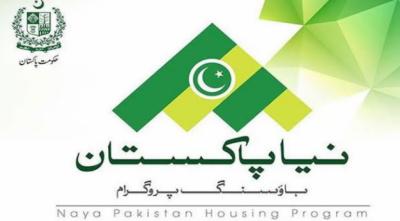 نیا پاکستان ہاؤسنگ پروگرام، فارم جمع کرانے کی آخری تاریخ کا اعلان