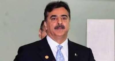 سابق وزیراعظم پر فرد جرم عائد نہ کی جاسکی