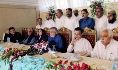 کراچی : ایم کیوایم کے بعد جی ڈی اے کا بھی حکومت سے ناراضی کا اظہار