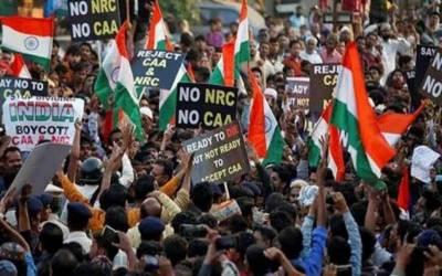 متنازعہ شہریت بل بھارتی سپریم کورٹ میں چیلنج