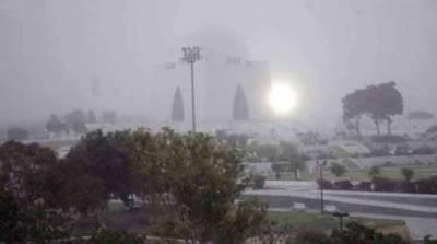 آئندہ ہفتے کراچی گزشتہ ستر سالہ تاریخ کے سرد ترین دن کا سامنا کرے گا۔ محکمہ موسمیات