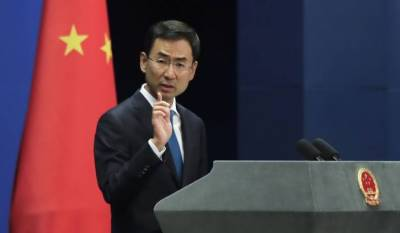 چین نے ایران کے خلاف امریکہ کی کثیرجہتی پابندیوں کی مخالفت کردی۔