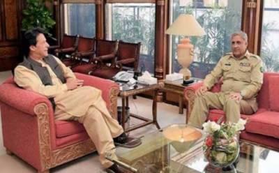 وزیراعظم عمران خان سے آرمی چیف کی ملاقات,پیشہ وارانہ امور پر تبادلہ خیال