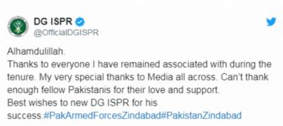 میرے پاس ہم وطن پاکستانیوں کی محبت اور تعاون کا شکریہ ادا کرنے کیلئے الفاظ بہت کم ہیں: میجر جنرل آصف غفور