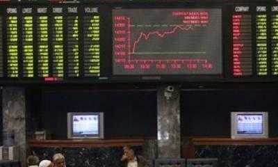 اسٹاک مارکیٹ میں کاروبار کا مثبت رجحان
