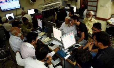 خیبرپختونخوا حکومت کا سرکاری ملازمین کی ریٹائرمنٹ کی عمر میں اضافے کا اعلان