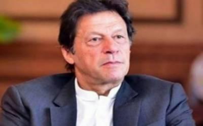 وزیر اعظم عمران خان کی ہدایت پر ملک بھر میں بون میرو ٹرانسپلانٹ کے اسپتال بنانے کا فیصلہ