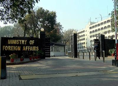پاکستان نے بھارتی چیف آف ڈیفنس کا غیر ذمہ دارانہ بیان مسترد کر دیا