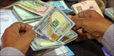 حکومتی بانڈز میں غیر ملکی سرمایہ کاری 2 ارب 25کروڑ ڈالر تک جا پہنچی